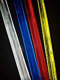 Браслет светоотражающий, 30 см (синий), комплект из 2 пар, фото 2