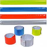 Браслет светоотражающий, 30 см (синий), комплект из 2 пар, фото 3