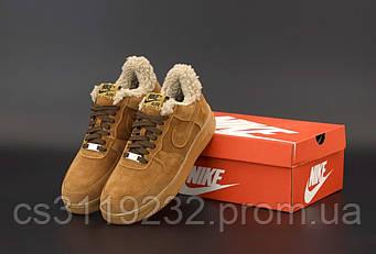 Мужские кроссовки зимние Nike Air Force (мех) (рыжие)