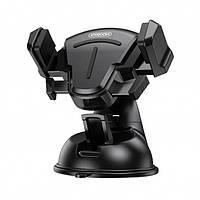 Автодержатель Joyroom JR-OK2 Suction cup T-bracket phone holder Black
