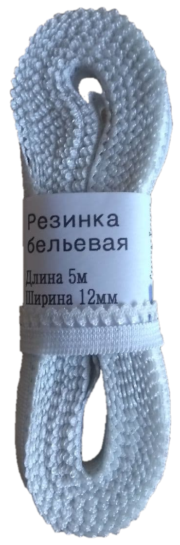 Резинка бельевая ажурная белая, резинка для трусов 12 мм намотка 5 метров