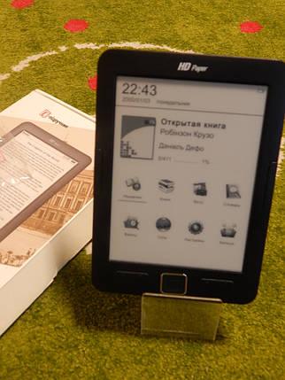 Электронная книга EvroMedia Е-Учебник HD Paper, фото 2