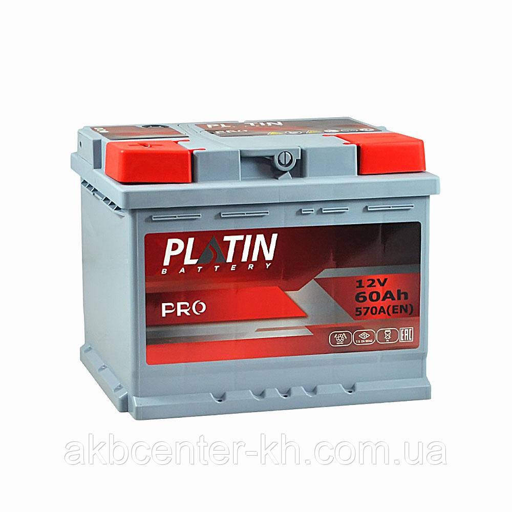 Автомобильный аккумулятор PLATIN Pro MF 6CT 60Aз 570A L