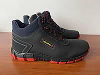 Чоловічі зимові кросівки чорні теплі (код 6549)