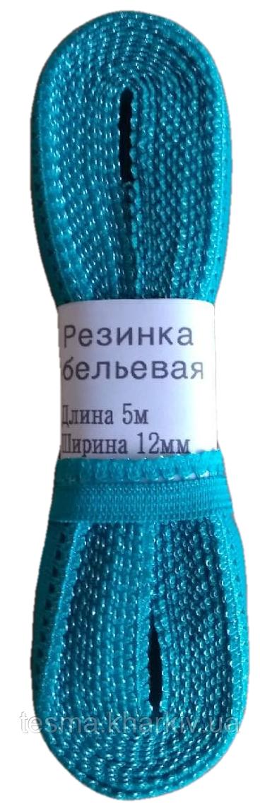 Резинка бельевая ажурная бирюзовая, резинка для трусов 12 мм намотка 5 метров