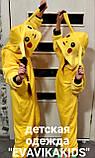 Детская тёплая пижама кигуруми из рваной махры Пикачу, фото 3