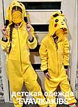 Детская тёплая пижама кигуруми из рваной махры Пикачу, фото 4