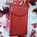 Кошелек-клатч Forever N8591, красный, фото 7