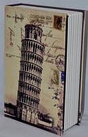 Книга - сейф Пизанская башня