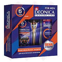 Подарочный набор DEONICA For men 6 (пена для бритья, 240 мл + станок для бритья), фото 1