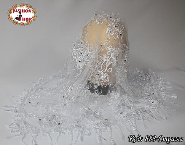 Свадебный платок со стразами Люси