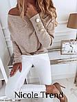 Женская кофта пуговицы на рукавах, фото 4