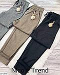 Женские брюки твид, фото 2