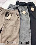 Женские брюки твид, фото 3