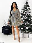 Платье хамелион, фото 2