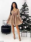 Платье хамелион, фото 4