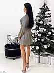 Платье хамелион, фото 6