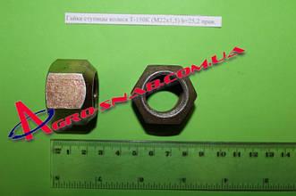 Гайка ступицы колеса Т-150 (М22х1,5) правая гр.30