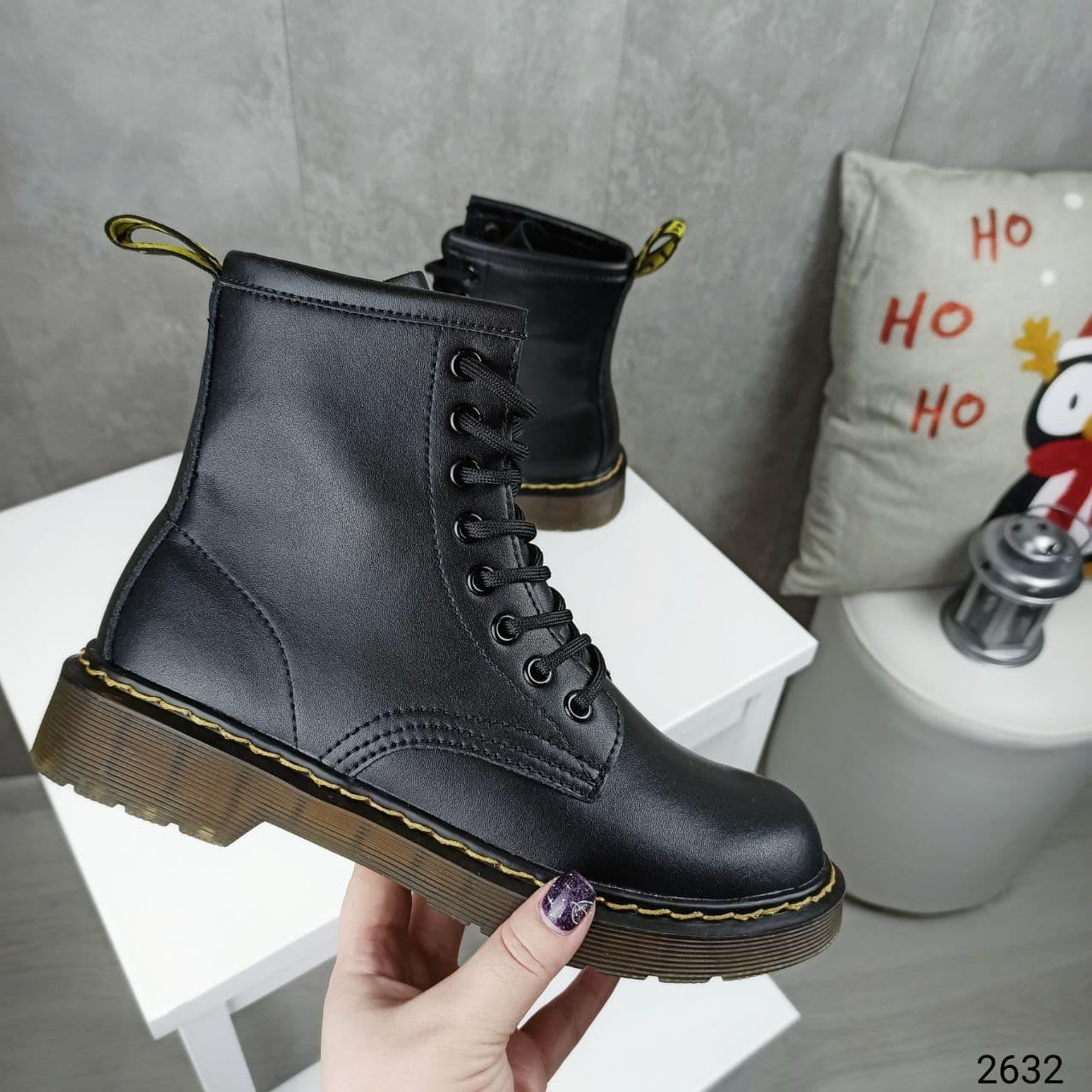 23 см Ботинки женские деми черные кожаные на низком ходу демисезонные из натуральной кожи натуральная кожа