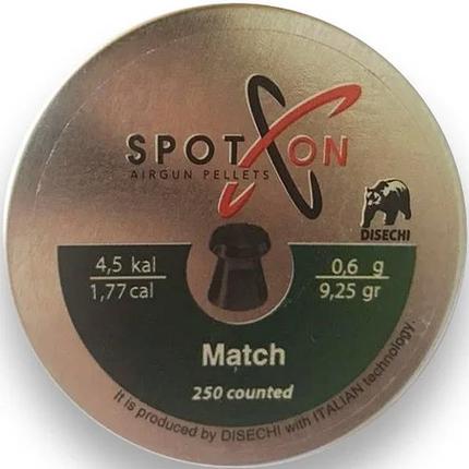 Пули пневматические Spoton Match, 4.5мм., 0.60гр., 250 шт., фото 2