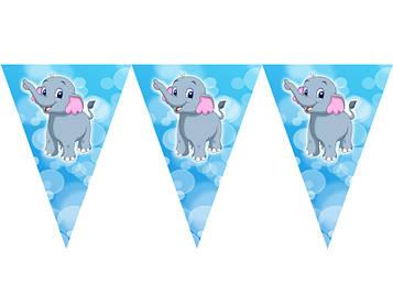"""""""Слонёнок"""" - Вымпел, 10 флажков."""