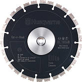 Алмазные диски для резчиков CUT-N-BREAK