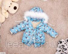 Парка детская зимняя с принтом голубая SKL11-260873