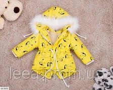 Парка детская зимняя с принтом желтая SKL11-260878