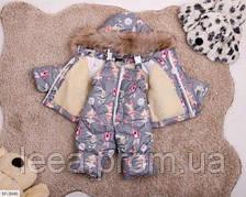 Детский зимний костюм с мехом SKL11
