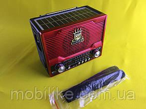 Новинка! Радіоприймач NS-1556 BTS / bluetooth / з сонячною панеллю (Червоний)
