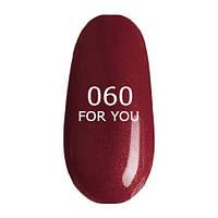 Гель-лак For You № 060 (темно-бордовый, перламутр) , 8 мл