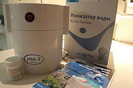 Іонізатор-активатор води Верба-2 з цифровим таймером.