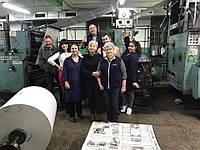 Николаевская областная типография может стать полиграфическим центром на Юге Украины,- интервью с директором предприятия