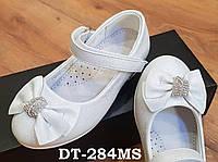 Белые туфли для девочки на утренники, праздники, выступления разм 35,36,37 маломерят