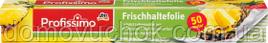 Пищевая пленка  Profissimo  Frischhaltefolie  50 м.