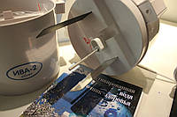 Ионизатор–осеребритель Ива-2 Silver