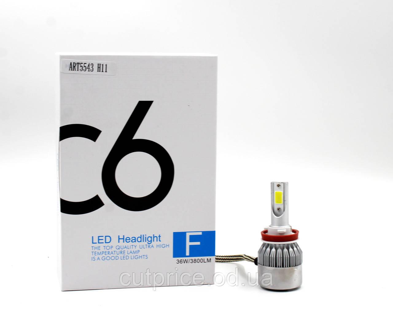 Комплект LED ламп C6 H11 (50)в уп. 50шт.