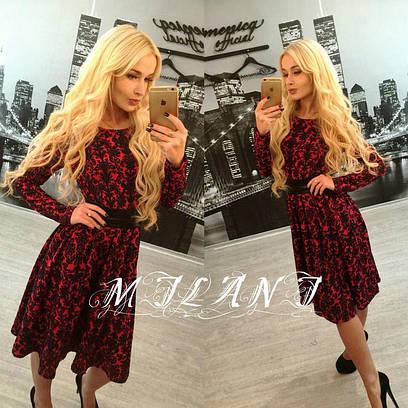 Платье женское 136пт