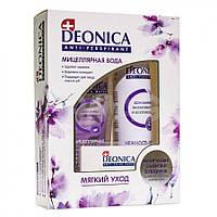 Набор подарочный Deonica Мягкий Уход (дезодорант-спрей + мицеллярная вода + салфетки матирующие)