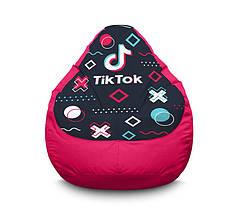 "Кресло мешок ""Tik Tok. Abstract figures. Pink"" Оксфорд"