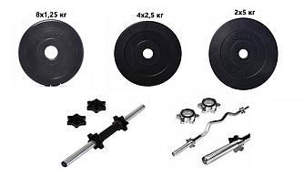 Штанга + гантелі 38 кг композитні Elitum TITAN з W - або Z-подібним грифом силовий набір для жиму D: 30 мм