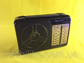 Сучасний Радіоприймач GOLON RX-607