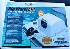 Якорная лебедка для лодки AutoTRAC Big Water AC45SW (для соленой воды), фото 3