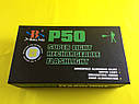 Яркий фонарь с линзой BL-8900-P50, фото 2