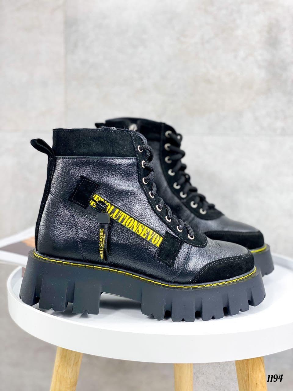 Женские ботинки ЗИМА черные с желтым на шнуровке натуральная кожа