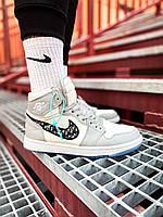 Кроссовки мужские Nike Air Jordan Retro 1 кросівки чоловічі найк джордан ретро красовки найки джордани діор