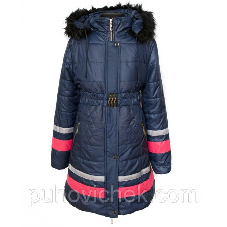 Зимние куртки для девочек подростков на подстежке размеры 140-158
