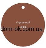 Profil Ливнеприемник правый, система 130/100 RAL 8017 коричневый, фото 3