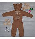 Детский теплый ромпер Симба на рост 74-110 см, фото 4