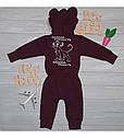 Детский теплый ромпер Симба на рост 74-110 см, фото 6